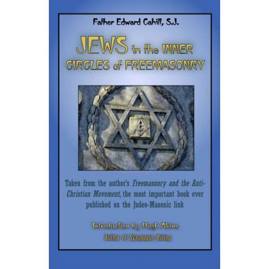 Jews In the Inner Circles of Freemasonry